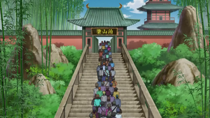 Ryozanpaku School