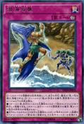 SeaStealthAttack-DP18-JP-R