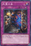 SkullLair-BE02-JP-C