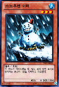 SnowmanEater-PR02-KR-SR-UE