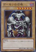 SummonedSkull-BE01-JP-SR