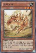 TerreneToothedTsuchinoko-SHSP-KR-C-UE