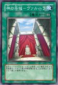 ValhallaHalloftheFallen-JP-Anime-5D