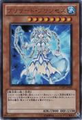 BlizzardPrincess-YG07-JP-UR