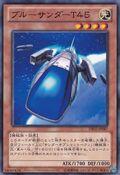 BlueThunderT45-DE02-JP-C