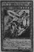 BujingiQuilin-JP-Manga-DZ