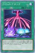 DDoSAttack-JP-Anime-VR
