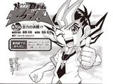 Yu-Gi-Oh! D Team ZEXAL - Chapter 016
