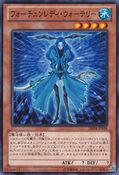 FortuneLadyWater-DE04-JP-C