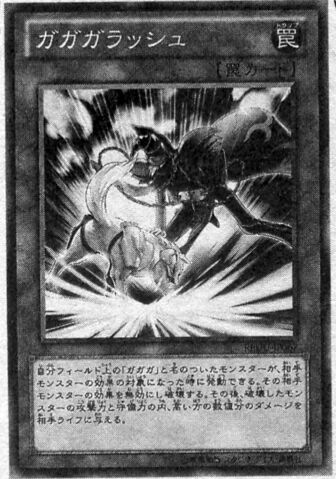 File:Gagagarush-JP-Manga-DZ.jpg