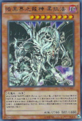 GraphaDragonLordofDarkWorld-SD21-TC-UR