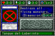 LabyrinthTank-DDM-SP-VG