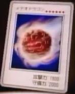 MeteorDragon-JP-Anime-Toei