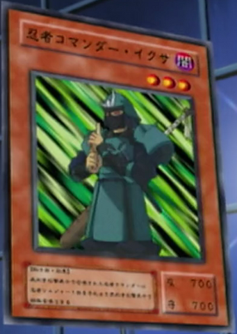 File:NinjaCommanderIkusa-JP-Anime-DM.png