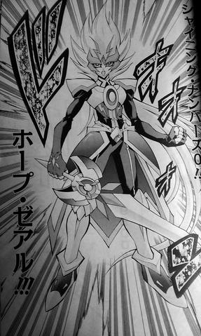 File:NumberS0UtopicZEXAL-JP-Manga-ZX-NC.png