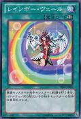 RainbowVeil-DE02-JP-C