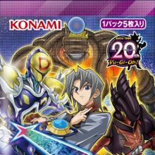 Destiny Draw SPDS-JP014 Super Japan Yu-Gi-Oh!