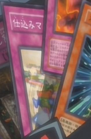 File:SecretBarrel-JP-Anime-5D.png