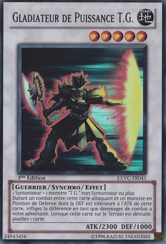 File:TGPowerGladiator-EXVC-FR-SR-1E.png