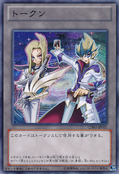 Token-CD03-JP-C-KiteMizar