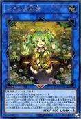TraptrixSera-LVP2-JP-ScR