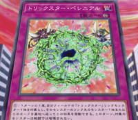 TrickstarPerennial-JP-Anime-VR
