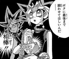 Yugi removes the Puzzle against Jonouchi