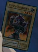 AmazonessFighter-JP-Anime-DM