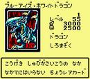 List of Yu-Gi-Oh! Duel Monsters II: Dark duel Stories cards