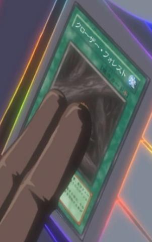 File:ClosedForest-JP-Anime-5D.png