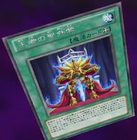 EmperorsArmor-JP-Anime-ZX
