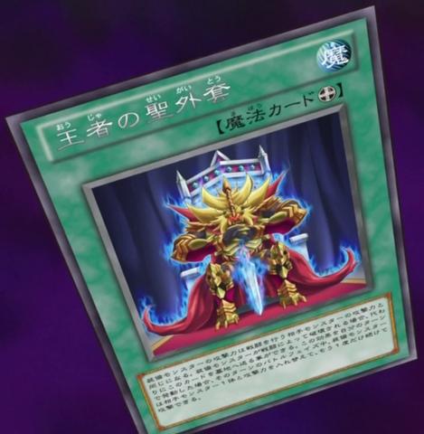 File:EmperorsArmor-JP-Anime-ZX.png