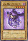 FortuneFairyAnn-JP-Anime-5D