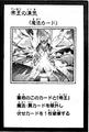 FrostBlastoftheMonarchs-JP-Manga-AV.png
