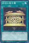 GoldSarcophagus-MB01-JP-MLR