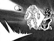 Hallucination-JP-Manga-GX-CA