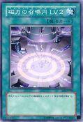 MagnetCircleLV2-SOI-JP-C