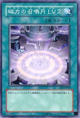 File:MagnetCircleLV2-SOI-JP-C.jpg