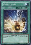 ShinatosArk-EE1-JP-C
