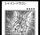 Chapter Card Galleries:Yu-Gi-Oh! GX - Chapter 029 (JP)