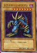 TriHornedDragon-JP-Anime-5D