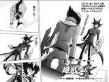 Yu-Gi-Oh! GX - Chapter 035