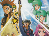 Yu-Gi-Oh! 5D's - Ride 065