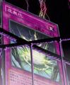 AntiEmptiness-JP-Anime-5D.png