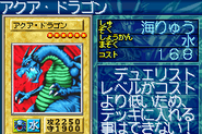 AquaDragon-GB8-JP-VG