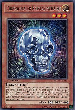 File:ChronomalyCrystalSkull-REDU-DE-R-1E.jpg