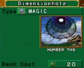 Dimensionhole-DOR-EN-VG
