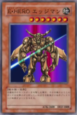 File:ElementalHEROBladedge-JP-Anime-GX-AA.png