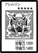 FeralImp-JP-Manga-DM