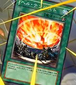 InfernoTempest-JP-Anime-MOV